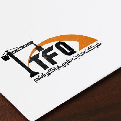 طراحی لوگو شرکت تجارت طلوع فراگیر قشم