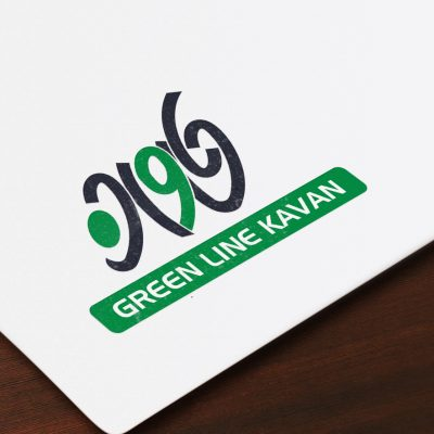 طراحی لوگو شرکت خط سبز کاوان