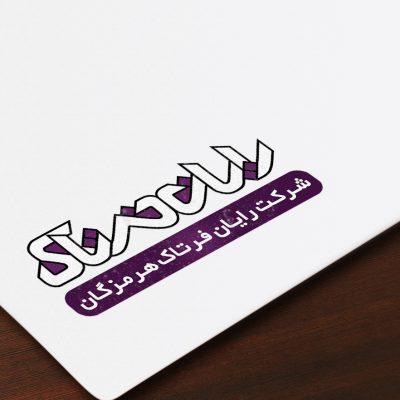 طراحی لوگو شرکت رایان فرتاک هرمزگان