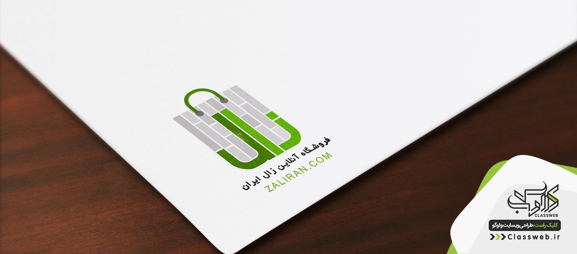 طراحی لوگو مارکت آنلاین زال ایران ۱