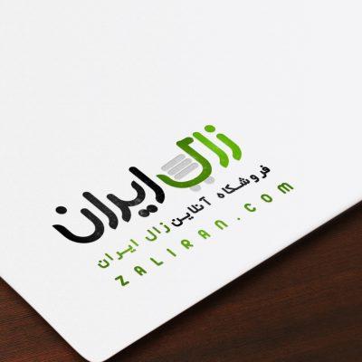طراحی لوگو مارکت آنلاین زال ایران