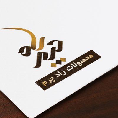 طراحی لوگو محصولات چرمی راد چرم