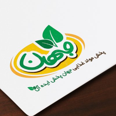 طراحی لوگو پخش مواد غذایی جهان پخش ایده آل